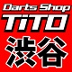 Darts Shop TiTO 渋谷 ブログ