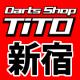 Darts Shop TiTO 新宿 ブログ