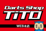 Darts Shop TiTO WEB本店